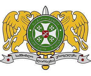 Gürcistan-Savunma-Bakanlığı